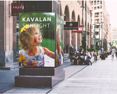 Kavalan PVC Free Banners